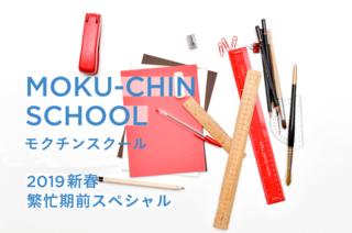 school_main.png